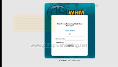 How to login to WebHost Manager - WHM